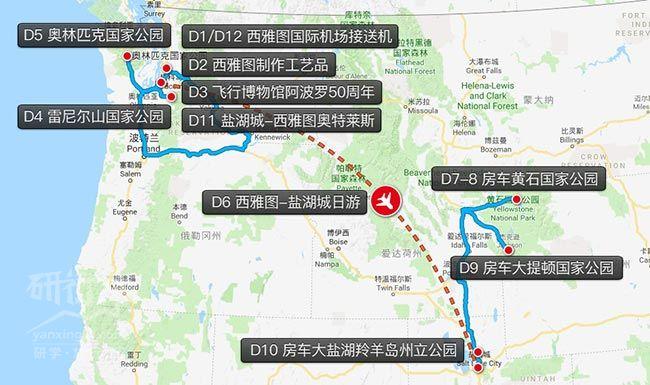行程线路概览,点击查看